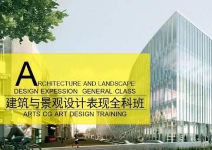 南宁学建筑景观设计就到艺行教育设计表现全科班