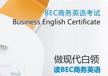 上海昂立商务英语培训辅导