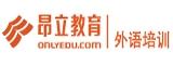 上海昂立英语