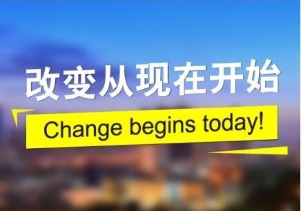 武汉十大英语口语培训机构排名