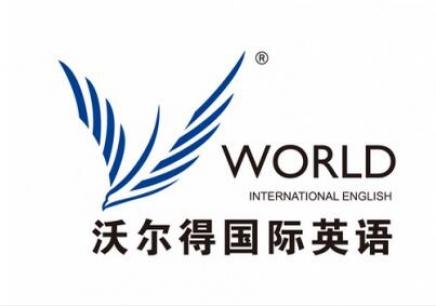 武汉外教英语口语培训
