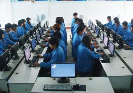 沈阳技工教育——计算机网络应用