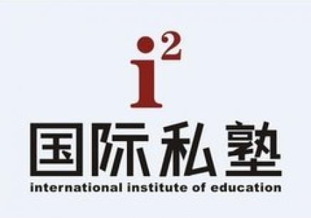 厦门新概念英语课程