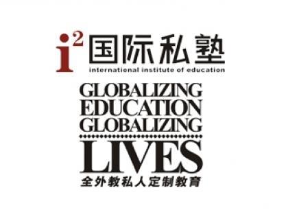 厦门十大少儿英语培训机构