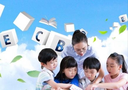 厦门国际私塾瑞景校区培训