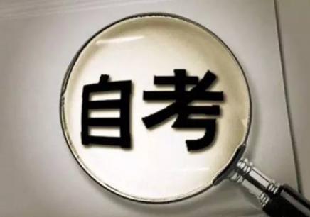 重庆网络教育专接本