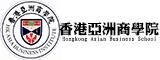 香港亚洲商学院佛山教学中心