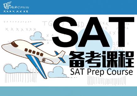 新SAT***阶段核心班