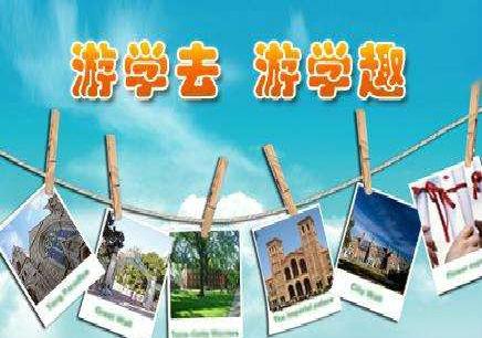 宁波美国全真留学考试考试辅导