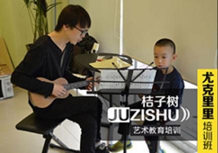 北京哪里能学少儿尤克里里