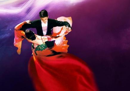 北京学拉丁舞的地方