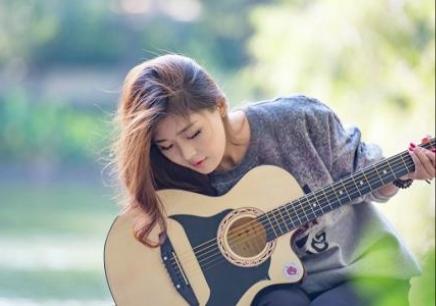 北京口啤好的的成人吉他培训机构
