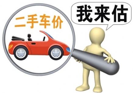 成都二手车鉴定评估师培训哪个好