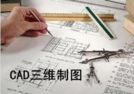 扬州CAD培训班