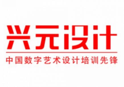 揚州網頁設計培訓班