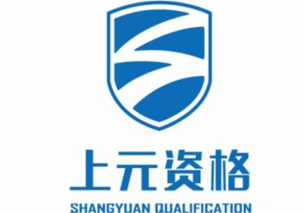 扬州2017会计上岗证培训