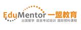 广州一盟教育雅思培训
