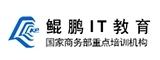 深圳鲲鹏培训