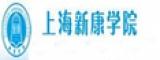 上海新康自考培训