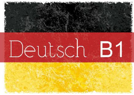 德语培训 德语学习 德语学校