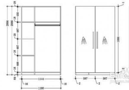 电路 电路图 电子 工程图 平面图 原理图 436_306