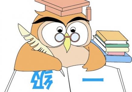 日语初级课程培训_扬州日语培训机构