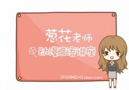 扬州日语一对一培训价格