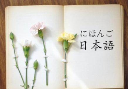扬州日语培训