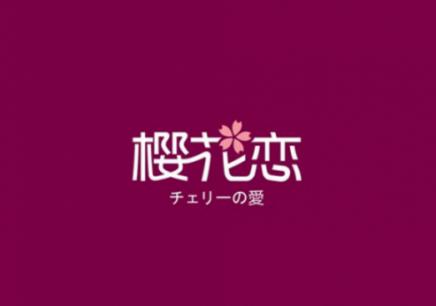 扬州日语一级培训班
