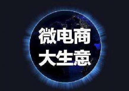禅城区网上网店培训机构
