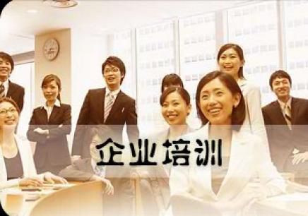 石家庄助理企业培训师资格证
