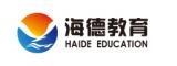 石家庄海德教育中心