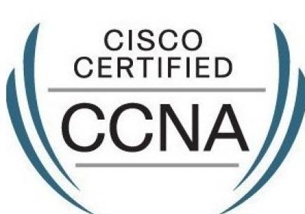 重庆CCNA认证培训