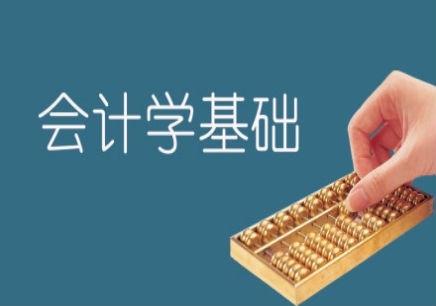 扬州会计辅导中心