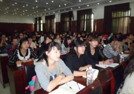无锡对外汉语教师资格证培训课