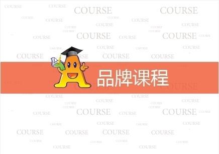 深圳宝安网页设计师培训