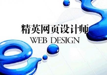 哈尔滨南岗区网页设计