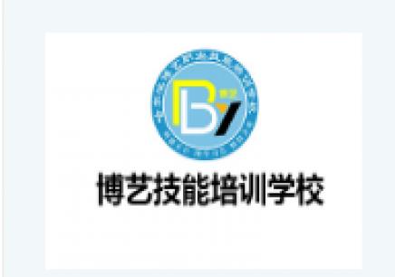 哈尔滨培训平面设计学校学生喜欢哪家