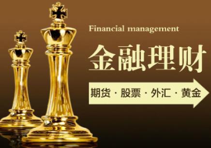 深圳银行从业培训机构哪家好