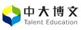 中大博文教育中心