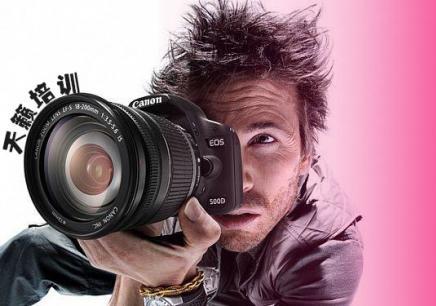 大连摄影培训哪家好_课程价格_新优惠_开班时间