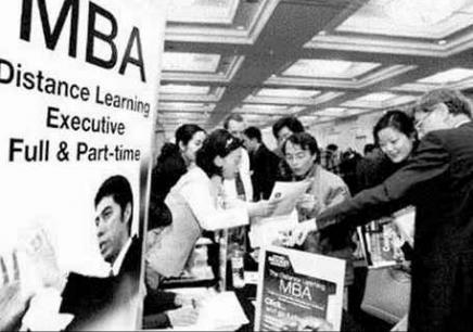 哈尔滨MBA联考考前辅导