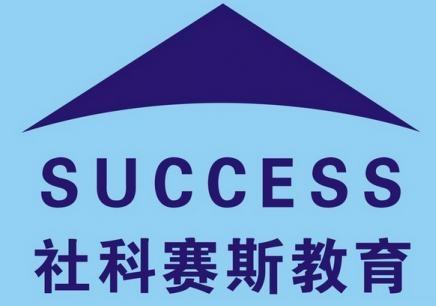 哈尔滨MBA模考补习