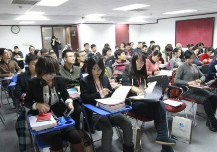 沈阳理财规划师国家培训