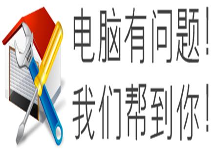 徐州电脑硬件维修学校