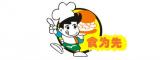 宁波食为先小吃培训中心