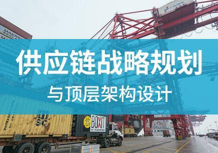 深圳供应链培训机构哪里好