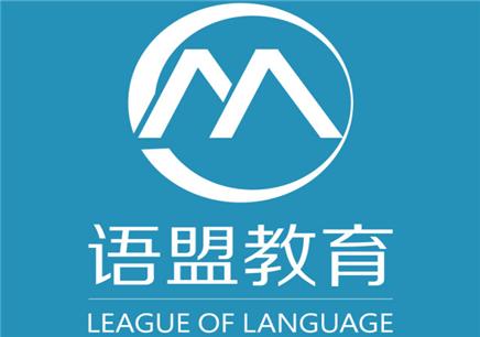 南京德语培训机构电话