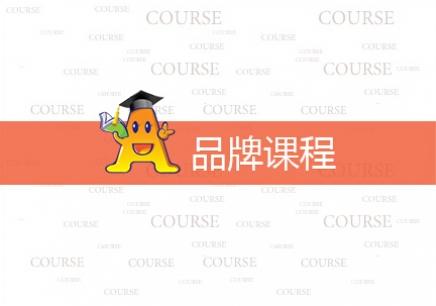 北京绩效考核课程