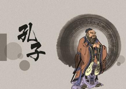 北京儒家内圣外王培训班